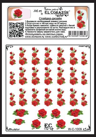 фотодизайн для ногтей цветы